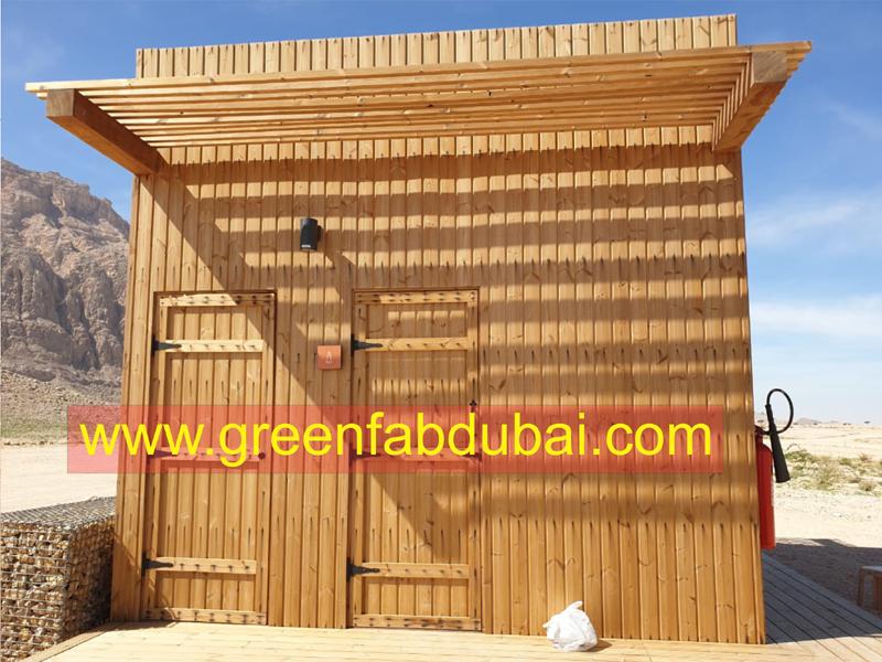 GREEN PREFAB FZE - We are Hamriyah free zone, Sharjah based company